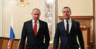Россиянын президенти Владимир Путин жана мурдагы өкмөт башчысы Дмитрий Медведев. Архив