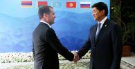 Встреча премьер-министра Кыргызстана Мухаммедкалыя Абылгазиева с заместителем председателя Совета безопасности России, бывшим председателем правительства Дмитрием Медведевым. Архивное фото