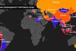 Эркин соода аймагы келишимине Кытай, Сингапур, Вьетнам, Сербия, Иран жана Куба кошулду. Дагы 50 өлкө ЕАЭБ менен өнөктөштүк алака түзүүгө кызыгууда.