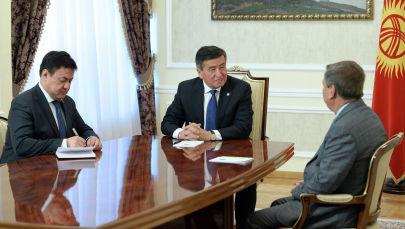 Президент Кыргызстана Сооронбай Жээнбеков принял посла Афганистана Мохаммада Иссу Месбаха