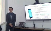 Инфоком мамлекеттик ишканасы Санарип ID виртуалдык паспортун ишке берүүгө даярдык көрүүдө