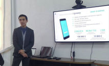 Презентация проекта Санарип ID