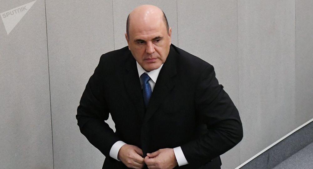Россиянын премьер-министри Михаил Мишустиндинархивдик сүрөтү