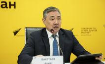 Бишкек шаарынын биринчи вице-мэри Алмаз Бакетаев