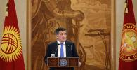 Президент Кыргызской Республики Сооронбай Жээнбеков вручит кыргызстанцам государственные награды. 20 января 2020 года