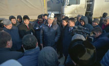 Вице-премьер-министры Кыргызстана Жениш Разаков и Замирбек Аскаров ознакомились с ситуацией на кыргызско-казахском участке границы