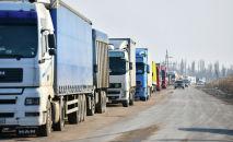 Фуры стоят в очереди на пункте пропуска Ак-Тилек на кыргызско-казахской границе