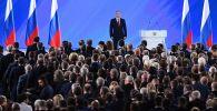 Президент РФ Владимир Путин выступил с ежегодным посланием Федеральному Собранию.