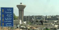 Сириянын Дума шаары. Архивдик сүрөт
