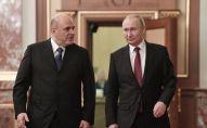 Россиянын президенти Владимир Путин жана өкмөт башчысы Михаил Мишустин. Архивдик сүрөт