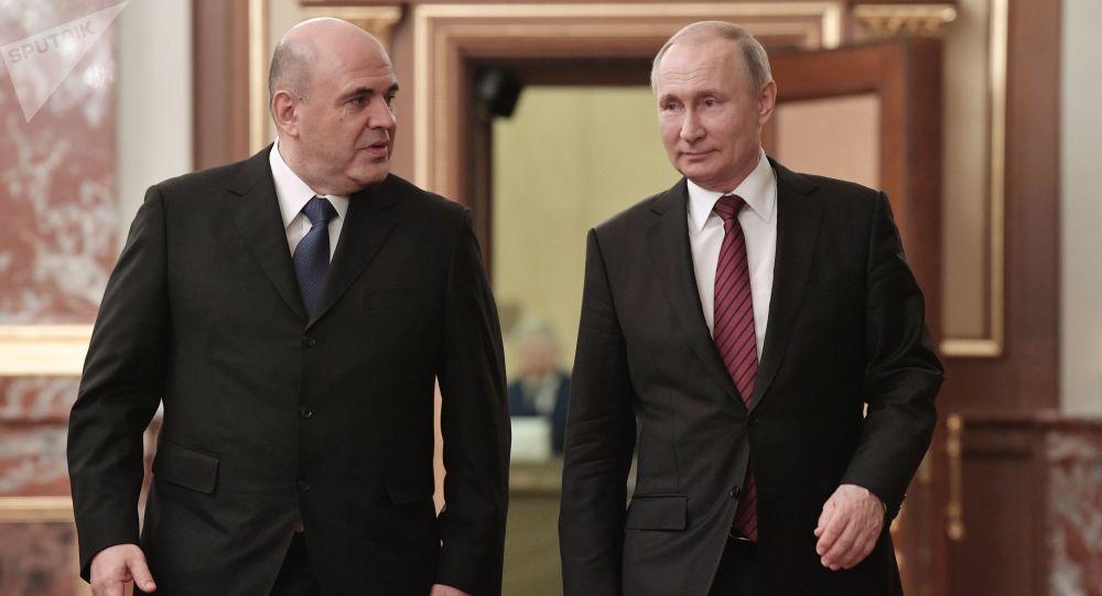 Президент РФ Владимир Путин и председатель правительства РФ Михаил Мишустин перед началом встречи с членами правительства РФ.