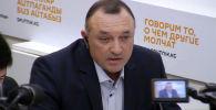 Глава общественного объединения охотников и рыболовов Чуйской области и Бишкека Юрий Котулевский рассказал, чем грозит республике возможный запрет на отстрел редких животных.