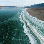 Орто-Токой суу сактагычы деңиз деңгээлинен 1700 метр бийиктикте жайгашкан