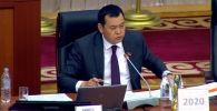 Жогорку Кеңештин вице-спикери Мирлан Бакиров Германиянын Франкфурт-на-Майне шаарын жаңылып окуп алды.