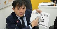Инициатор законопроекта о введении моратория на отстрел редких видов животных, депутат ЖК Экмат Байбакпаев
