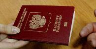 Россиянын Биометрикалык паспортторду каттоо жана берүү. Архив