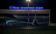 Самолеты в международном аэропорту Манас в Чуйской области