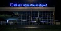 Самолеты в международном аэропорту Манас. Архивное фото