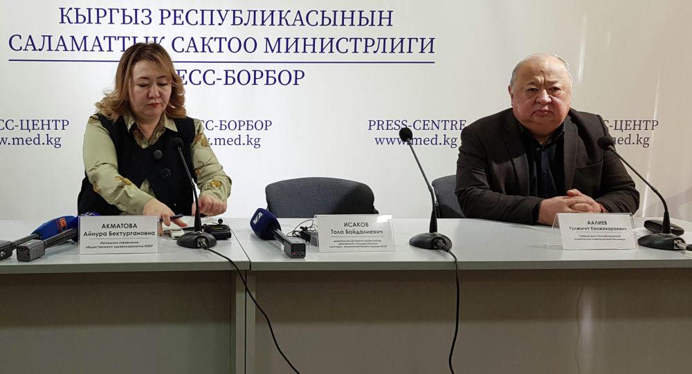 Главврач инфекционной больницы Гулжигит Аалиев на пресс-конференции по распространению короновируса в Китае