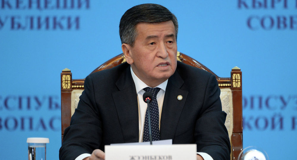 Президент Сооронбай Жээнбеков Коопсуздук кеңешинде