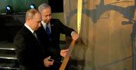 Владимир Путин Холокостту бүт дүйнө эскерген күндүн алкагында Израилге барды. Иш-чара Кызыл армиянын Освенцим концлагерин бошотконунун 75 жылдыгына арналган.