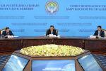 Президент Сооронбай Жээнбеков коопсуздук кеңештин жыйынында