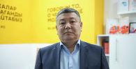 Мамлекеттик салык кызматынын декларациялоо, салыктар жана төлөмдөр башкармалыгынын башчысы Акылбек Мамыров