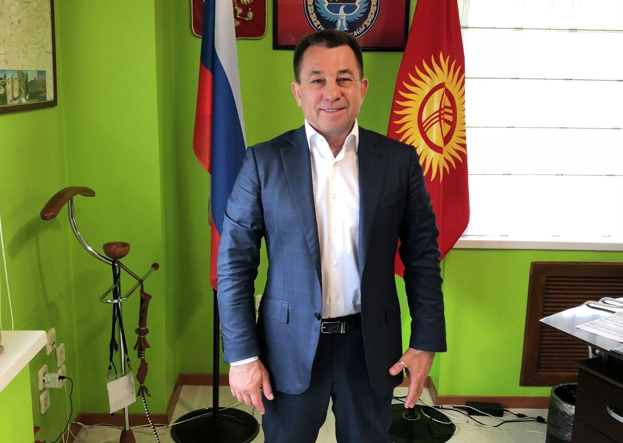 Почетный консул КР в Южно-Сахалинске Владимир Трофимов
