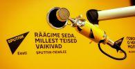 Студия радио Sputnik в Таллине. Архивное фото