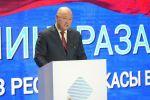 Вице-премьер КР Жениш Разаков во время выступления на международном форуме Digital Almaty: цифровое будущее глобальной экономики в Казахстане