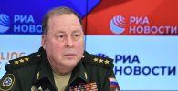 Начальник Объединенного штаба ОДКБ, генерал-полковник Анатолий Сидоров. Архивное фото