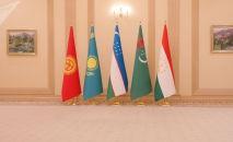 Флаги стран Центральной Азии. Архивное фото