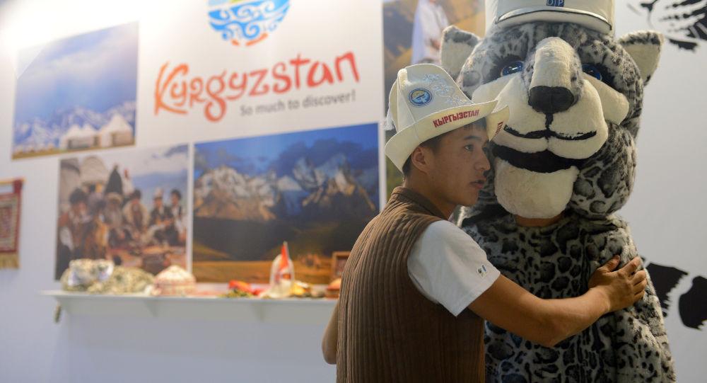Кыргызстандагы Expo көргөзмөсүндөгү стенди. Архивдик сүрөт