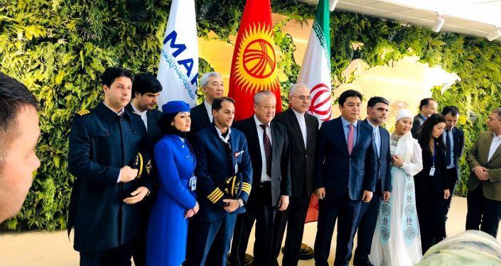 Cегодня, 3 февраля 2020 года, в Международном аэропорту «Манас» встретили первый рейс по новому маршруту Тегеран – Душанбе – Бишкек – Тегеран