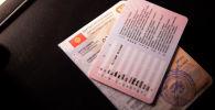 Техпаспорт и водительские права. Архивное фото