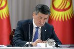 Президент Сооронбай Жээнбеков. Архив