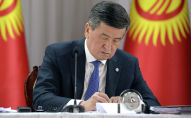 Президент Кыргызской Республики Сооронбай Жээнбеков во время подписания. Архивное фото