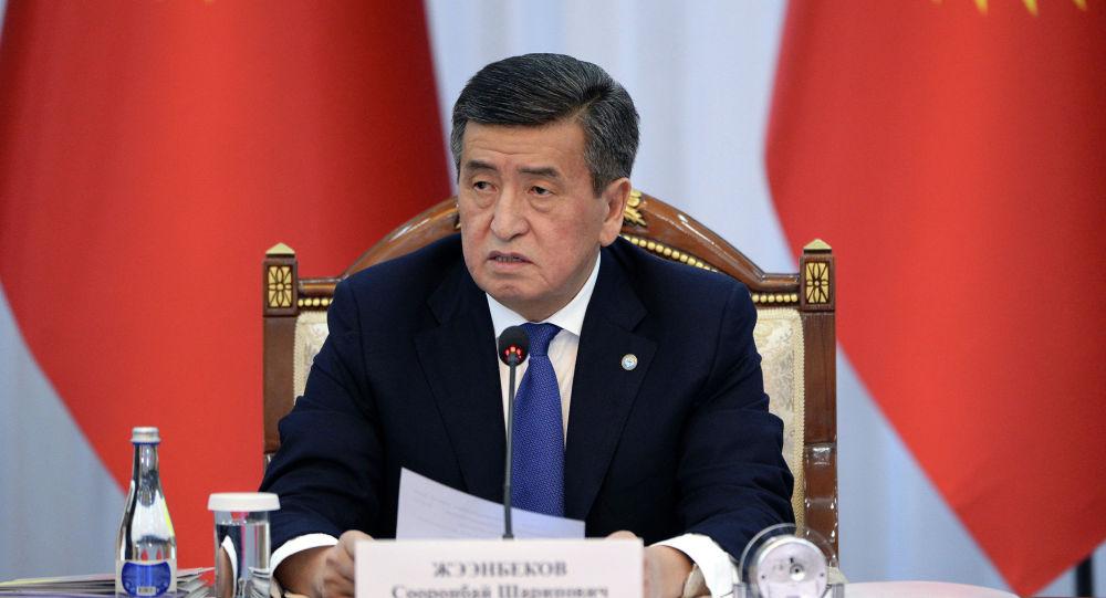 Президент Кыргызстана Сооронбай Жээнбеков на втором заседании Комитета по развитию промышленности и предпринимательства при Национальном Совете по устойчивому развитию КР