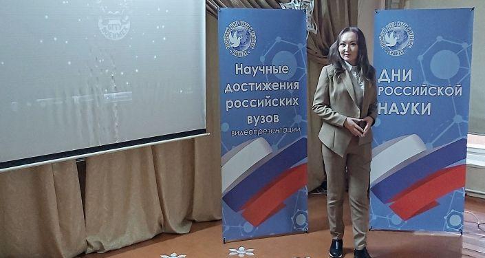 Бишкеке стартовали мероприятия в рамках Дней российской науки