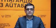 Мамлекеттик каттоо кызматынын кыймылдуу мүлктү каттоо кызматынын башчысы Бахтияр Кучумкулов