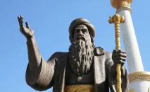 Памятник Горкут-ата в Ашхабаде. Туркменистан