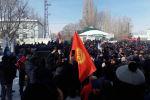 Нарын облусуна караштуу Ат-Башы районунун тургундары логистикалык борбордун курулушуна каршы митингге чыкты
