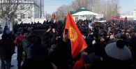 В Ат-Башинском районе Нарынской области снова проходит митинг против строительства торгово-логистического центра инвесторами из Китая.
