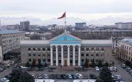 Фасад мэрии города Бишкек по улице Чуй с высоты. Архивное фото