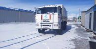 Кыргызстан направил в Китай гуманитарную помощь для поддержки усилий в борьбе с распространением коронавирусной инфекции