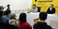В Бишкеке выступили два именитых спортивных журналиста из России. Они рассказали коллегам о секретах работы на крупных соревнованиях и поделились ценными советами.