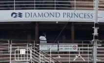 Японияда токтоп турган лайнерде Diamond Princess