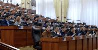 Жогорку Кеңештин жыйын залы. Архив