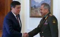Президент Кыргызстана Сооронбай Жээнбеков (слева) и министр обороны РФ Сергей Шойгу. Архивное фото