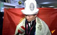 Бишкекке Индиядагы Азия чемпионатынан байге алган эркин күрөштүн балбандары келди. Аларды Манас аба майданынан федерация өкүлдөрү, спортчулардын жакындары жана журналисттер тосуп алууда.